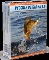 Русская рыбалка 3.1